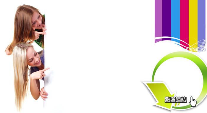 台南網頁設計,網頁設計,台南網頁設計價格,網頁設計推薦